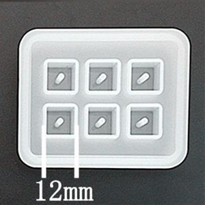 Forma silikonowa do żywicy cube beads 12 mm (72x60x3 mm - 1 szt